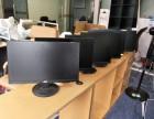 广州高价回收电脑 服务器 显示器监控设备