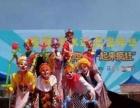 滨州晚会墨舞视频互动秀开动水鼓专业主持舞蹈一手资源