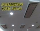 高温瑜珈教室 高温电热幕 高温电热辐射采暖器