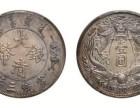 漯河大清银币的价格