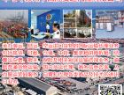 上海陆空联运收费标准丰弓货运价格优