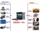 天创华视录播直播一体机 导播切换一体机 虚拟一体机