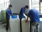 全自动洗衣机维修 滚筒式 波轮式洗衣机维修