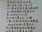 中宫格专利五天练字速成法