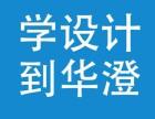 杭州平面设计就业怎么样,杭州平面设计培训那里好!