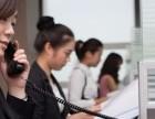 欢迎进入~金华能率热水器(各区售后)能率服务总部电话