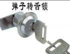 专业装门锁换锁 换锁芯 玻璃门换地锁 换地弹簧