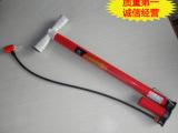批发供应手动高压打气筒 脚踏自行车气筒 欧式多功能钢管气筒