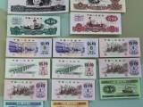 武汉上门回收钱币回收纪念币纪念钞邮票金银币银元