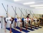 圣和瑜伽培训学院