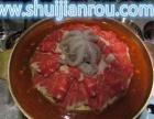韩国水煎肉带你品味跨界味道