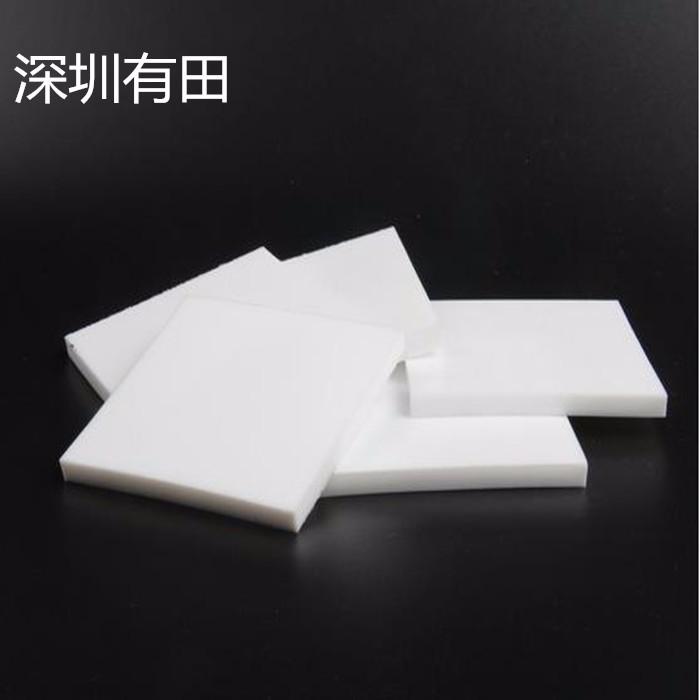 四氟板 铁氟龙板 聚四氟乙烯板 特氟龙板 任意规格加工定制