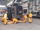 江门精密设备整体搬迁 吊装 安装 包装 运输一条龙服务