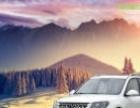绿驰新能源汽车整合营销加盟加盟