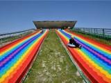 极速彩虹滑道现场施工 经验丰富厂家四季旱雪滑道设计场地