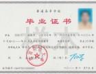 航头学历提升,航头报学历 上海居住证积分咨询