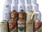 长春 茅台回收 诚信可靠 全国上门回收86年茅台酒价格