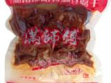 热销 湖南特产   满师傅豆干  20斤/箱  休闲麻辣 豆制食