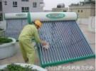 欢迎访问(秦皇岛力诺瑞特太阳能各点售后服务咨询电话欢迎您