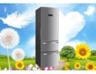 新都区美的冰箱(美的各中心)~售后服务热线是多少电话?