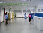 天津家洁士保洁公司