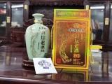 貴州省茅臺集團封壇老酒30