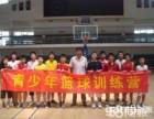 舞钢篮球培训班舞钢暑假篮球培训班舞钢暑期篮球培训舞钢篮球培训