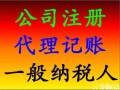 郑州经开区工商注册经营范围查询