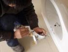 专业卫浴洁具维修,马桶,脸盆.花洒灯具安装.改水电