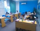 曼利外语零基础日语全日制班将于本月开班,可免费试听!