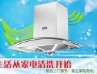 青浦区专业空调清洗保养中央空调风口隔离网清洗