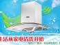 空调清洗 中央空调清洗 蒸汽高温消毒 移机加液