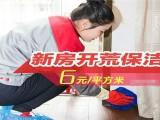 专业擦玻璃瓷砖美缝地板打蜡开荒保洁卫生保洁