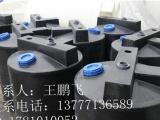 1吨加药箱/1立方PE加药箱/1000L