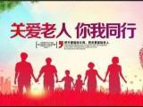 武汉医院及家庭照顾老人 不自理 半自理 全自理 居家养老