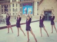 武汉 拉丁 瑜伽 爵士 中国舞 肚皮舞 专业培训