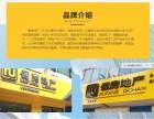 儒房地产全国连锁加盟招区域代理