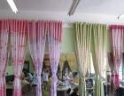 荆州学窗帘设计,荆州窗帘制作培训,武汉文昌窗帘学校