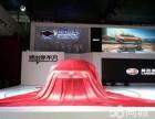 活动庆典启动道具租赁吸幕机汽车发布新车展览启动仪式