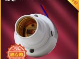 厂家直销27螺纹式声光控小灯头/声光控灯座/声光控感应 支持混批