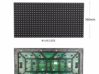大连市专业维修LED显示屏维修承接连锁店面维保服务