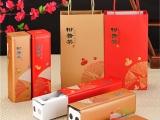 义统包装1075长条柑普桔柑普大红柑 茶叶包装礼盒定制批发