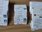 武汉安监局高压电工证在哪可以报名