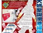 蜂拥走资!内地居民3季狂买489亿香港保单