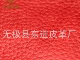 河北厂家低价供应二层皮具用皮 箱包真皮皮革 量多优惠