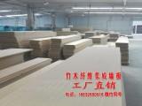 新型防火防潮竹木纤维集成墙面墙板固安工厂直销