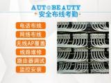 北京昌平上門修電腦多少錢 北京昌平附近上門修電腦