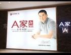 软膜天花制造厂家首选祥光广告