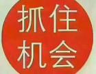 重庆成人教育学士学位VIP班 如何轻松取得成人学士学位