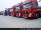张家港至江西全境专线运输